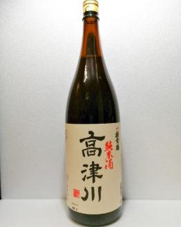 高津川 純米酒1.8L