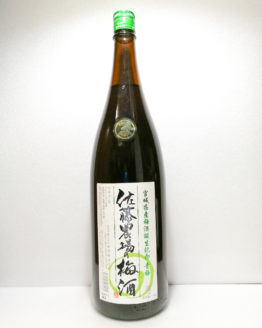佐藤農場の梅酒 青梅1.8L