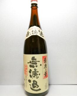 薩摩乃薫 無濾過1.8L