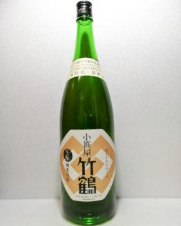 小笹屋竹鶴 生酛純米原酒1.8L