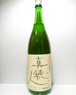 真穂人 純米酒1.8L