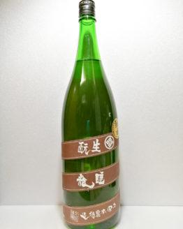 睡龍 生酛純米1.8L