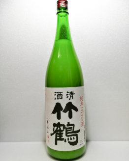 清酒竹鶴 純米にごり1.8L