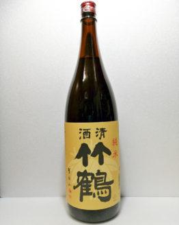 清酒竹鶴 純米酒1.8L
