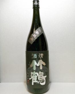 清酒竹鶴 生酛純米1.8L