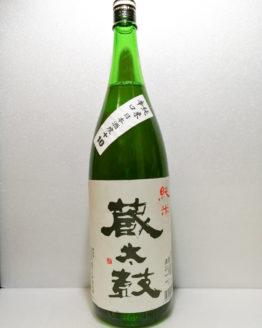 蔵太鼓 辛口純米1.8L