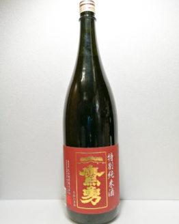 鷹勇 特別純米1.8L