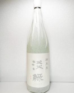 淡緑 山廃純米吟醸1.8L