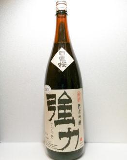 伝承強力 純米吟醸1.8L