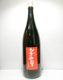 かざみ草 1.8L