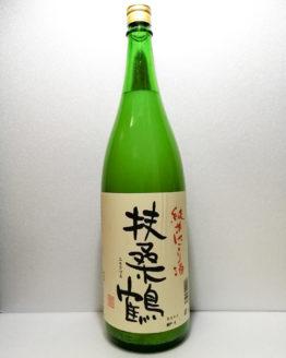 扶桑鶴 純米にごり1.8L