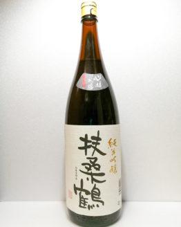 扶桑鶴 純米吟醸 佐香錦1.8L
