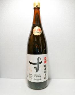 老梅 有機純米酢1.8L