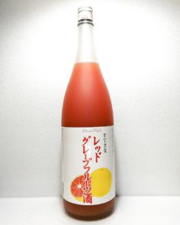 すてきなレッドグレープフルーツ酒1.8L