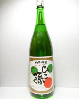 ひこ孫 純米酒1.8L