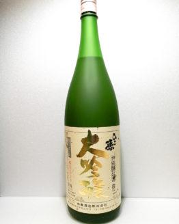 ひこ孫 純米大吟醸1.8L