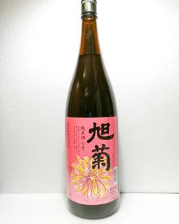 旭菊 純米6号酵母1.8L