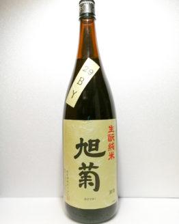 旭菊 生酛純米1.8L