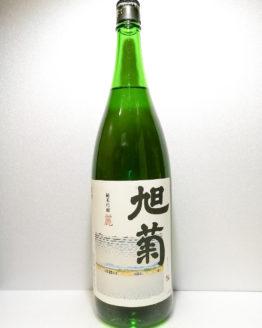 旭菊 麗 純米吟醸1.8L