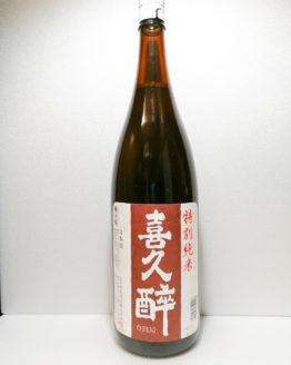 喜久醉 特別純米1.8L