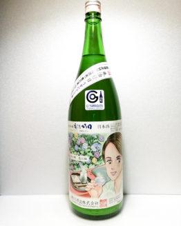 亀治好日 純米吟醸「酒は燗 恋は勘」1.8L