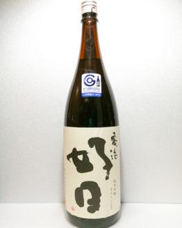 亀治好日 純米吟醸1.8L
